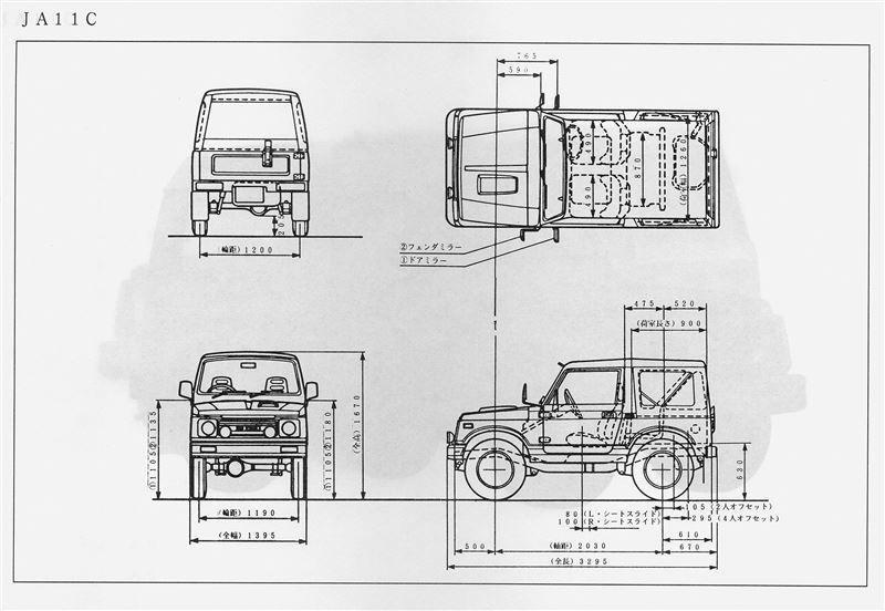 スズキ ジムニー Ja11の車両サイズ図 聞かれる事があるので掲載 ジムニー Ja11 スズキ ジムニー ジムニー