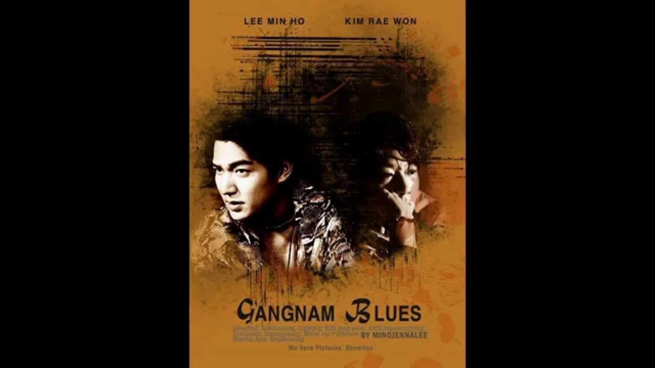 Gangnam Blues Korean Movie Lee Min Ho Movies Kim Rae Won