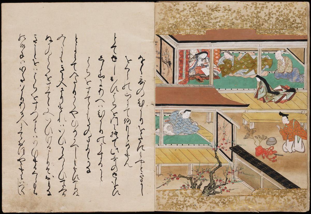 Taketori monogatari (Nara e-hon.) XVIe s