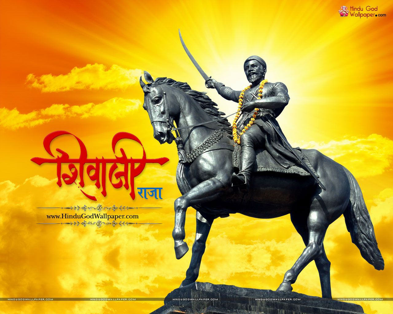 Raje Shivaji Maharaj Wallpaper HD Full Size Download