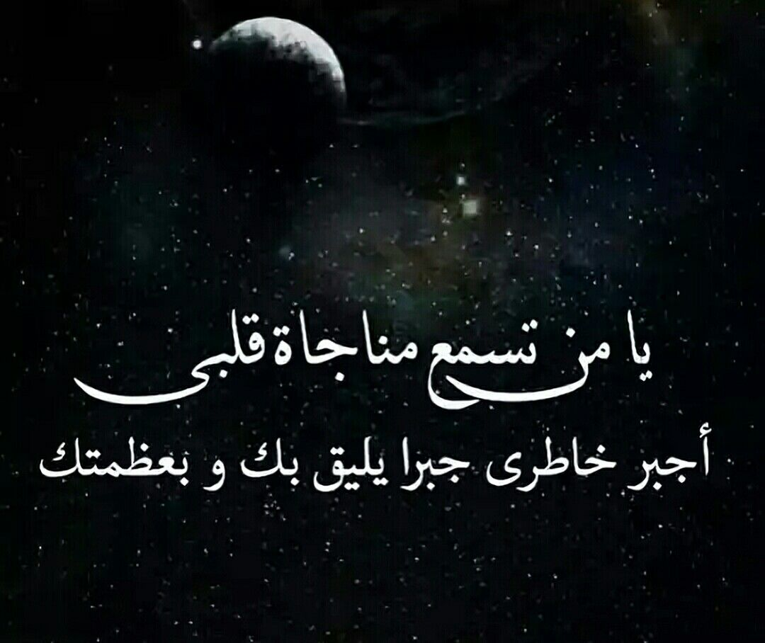 Pin By رحمة عبد الهادي On أجيب دعوة الداعي Beautiful Women Faces Woman Face Face