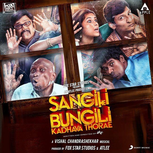 Sangili Bungili Kadhava Thorae (2017) FLAC  2016-2017 (Tamil) Flac