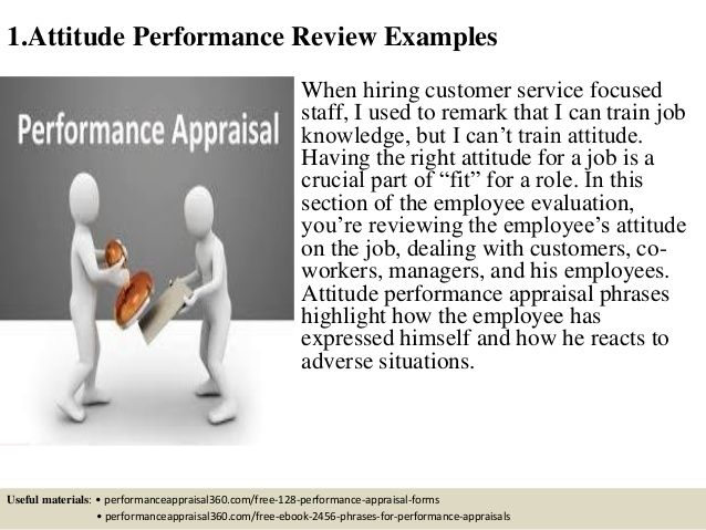 Performance Review Comment Samples  Performance Review Time