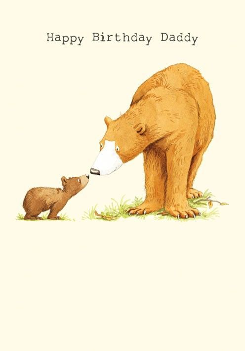 A lovely daddy birthday card with a cute daddy bear and baby bear – Birthday Card Bear