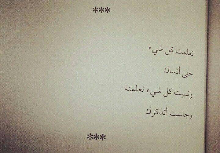 اسم بيان Arabic Calligraphy Design Flower Phone Wallpaper Cute Disney Wallpaper