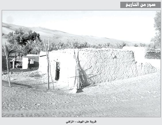 السعودية عام 1965 Outdoor Snow