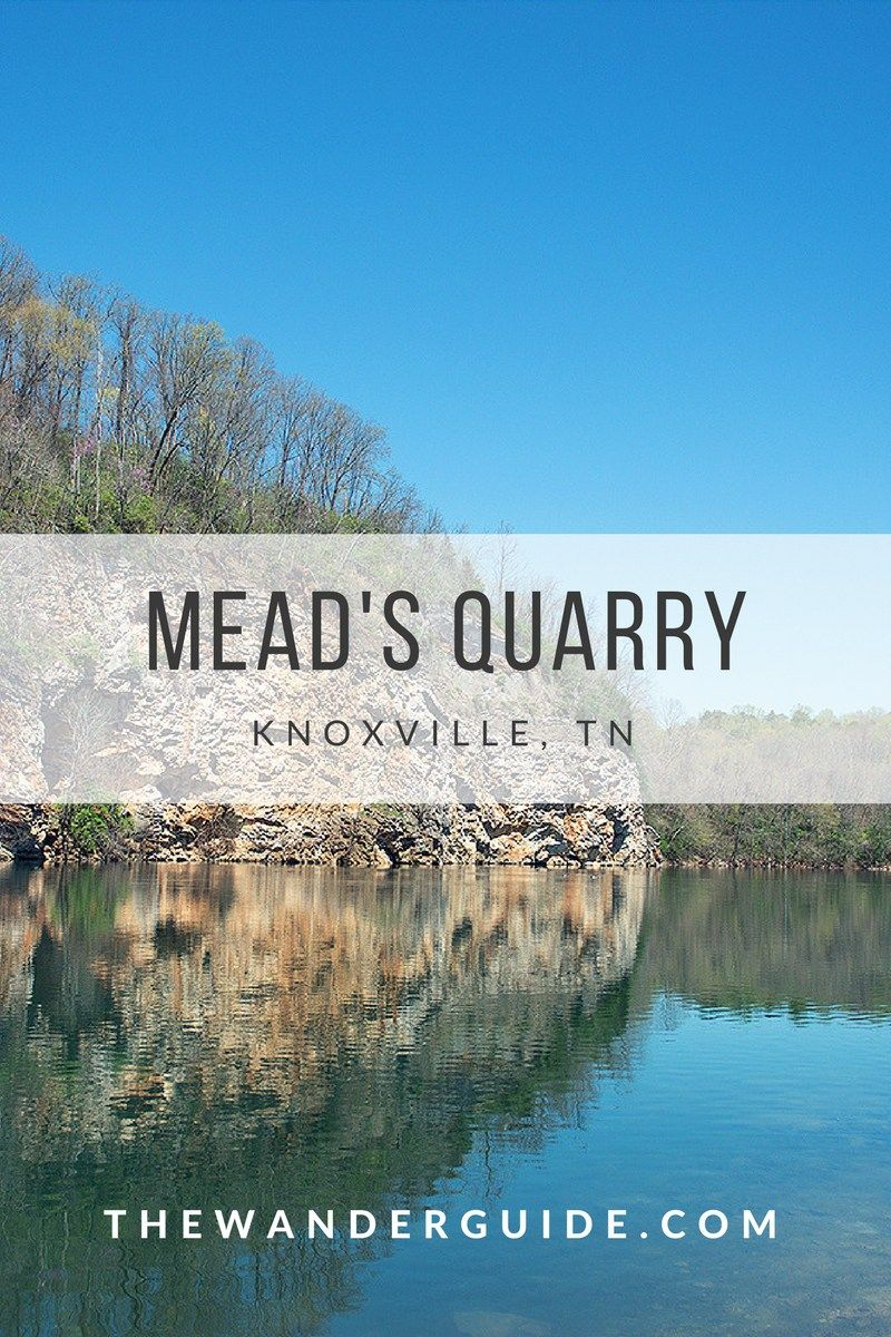 Mead's Quarry Knoxville, TN Tennessee vacation