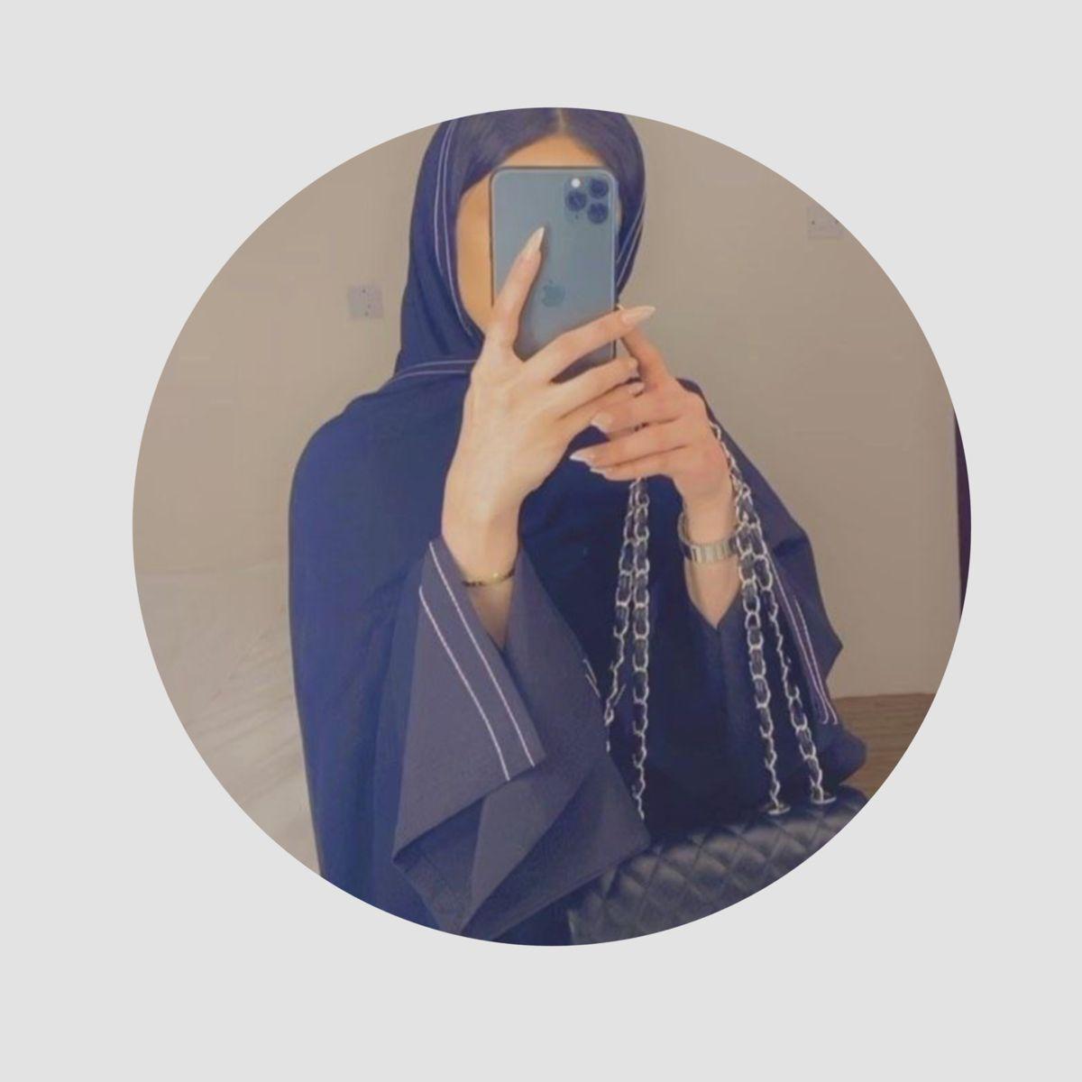 Pin By Zahra Faisal On افتارات بنات Pretty Girls Selfies Girly Photography Cute Girl Face