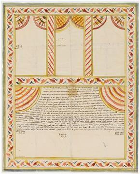 Marriage Contract Ketubbah  Algerian JewsDie Juden Von