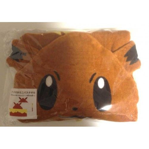 Pokemon Center 2012 La Maison De Eievui Eevee Hooded Kids Mini Bath ...