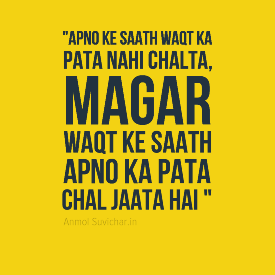 Hindi Inspirational Quotes Pics, Hindi Motivational Quotes