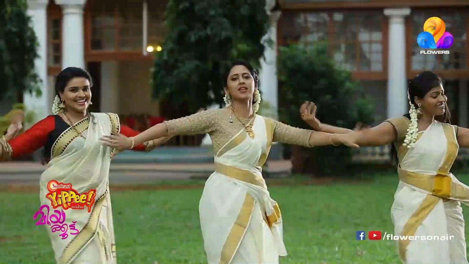 Gimi George Miss Kerala