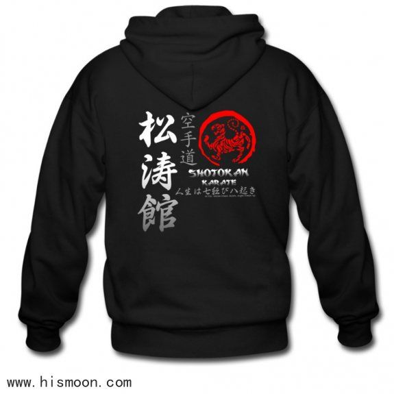 Japan Shotokan Karate Do Japanese Kanji MMA Mix Martial Arts Way of Life T-shirt
