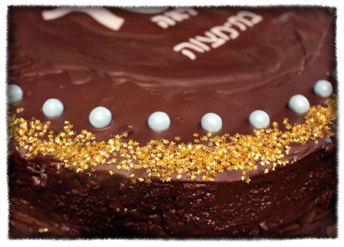 #Bat_Mitzvah cake decoration עוגה מעוצבת לבת מצווה