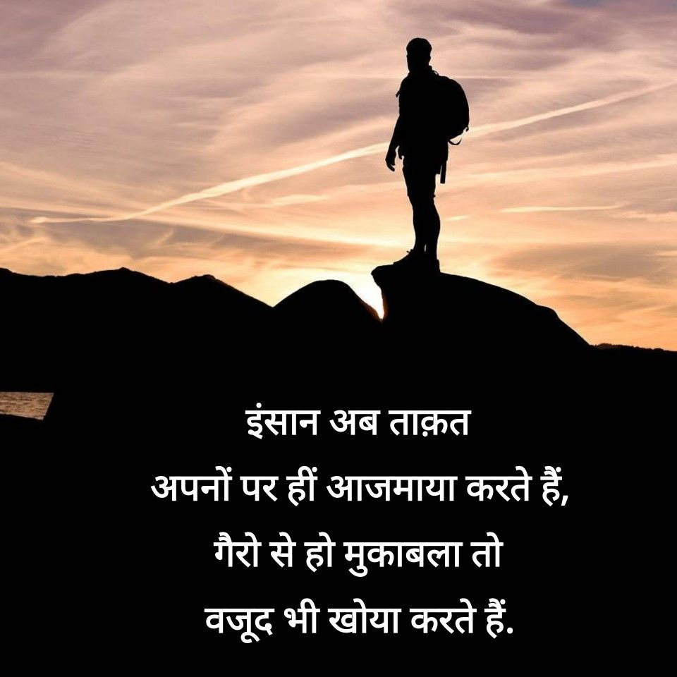 इंसान #hindi #words #lines #story #short | prasadik