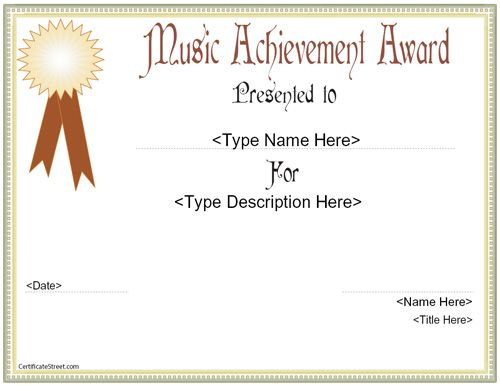 Education Certificate - Music acheivement award - award certificate template for word