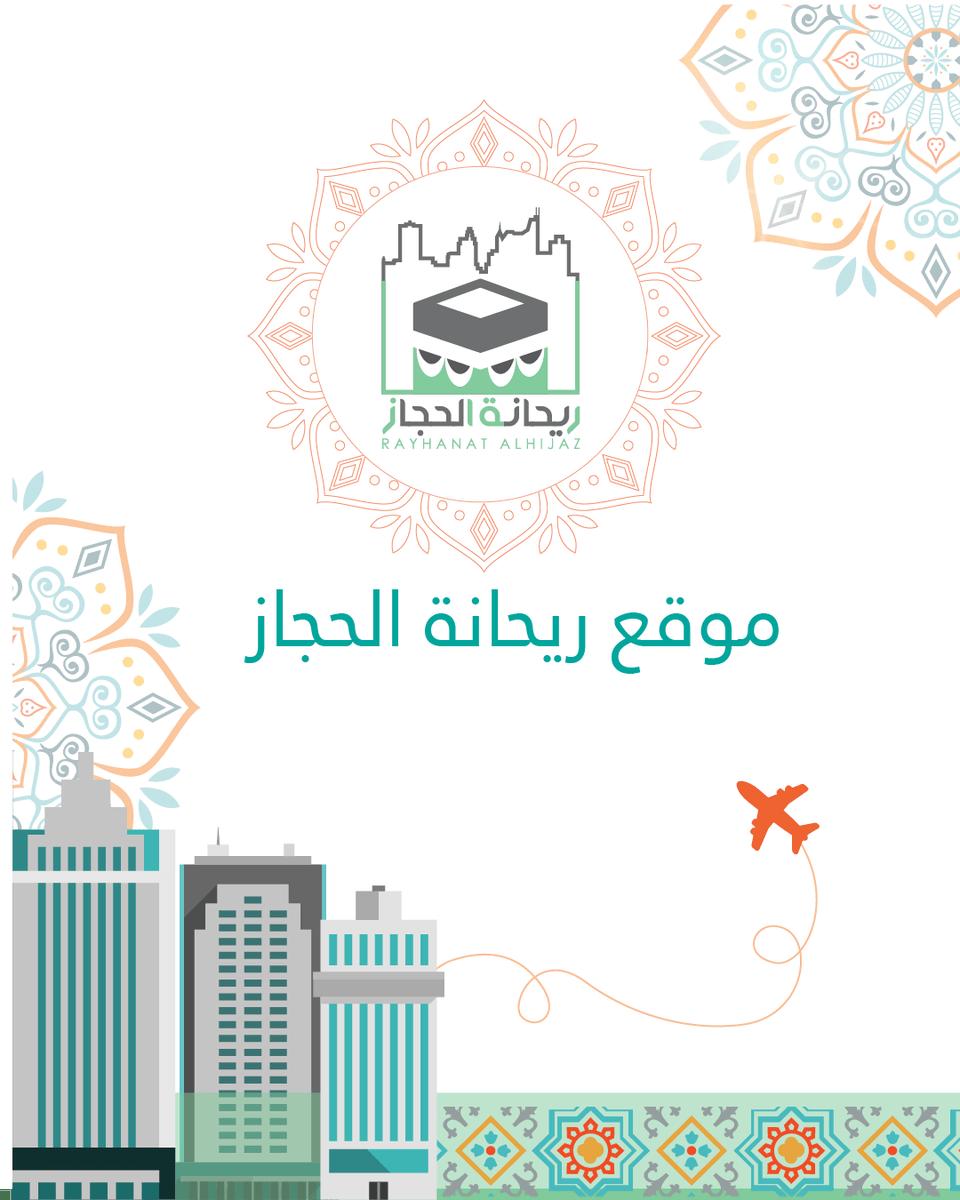 رحلات مكة والمدينة Home Decor Decals Decor Home Decor