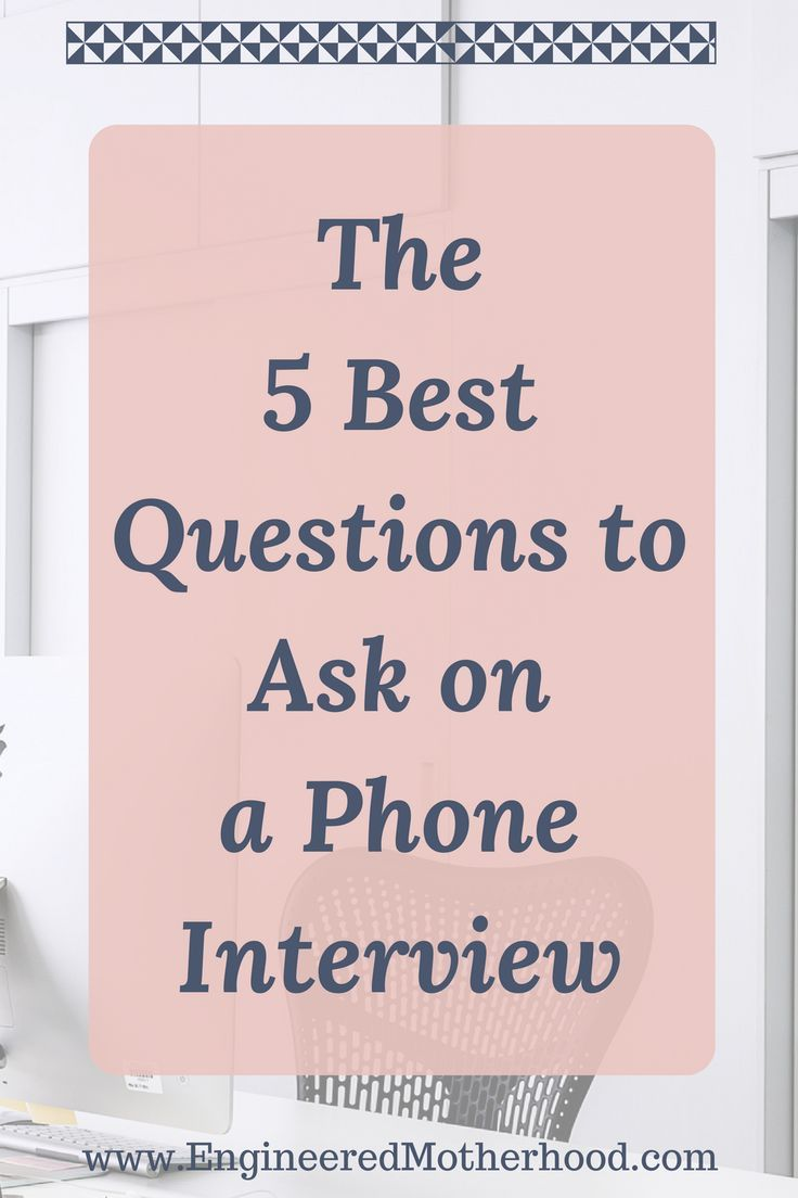 questions to ask phone interview