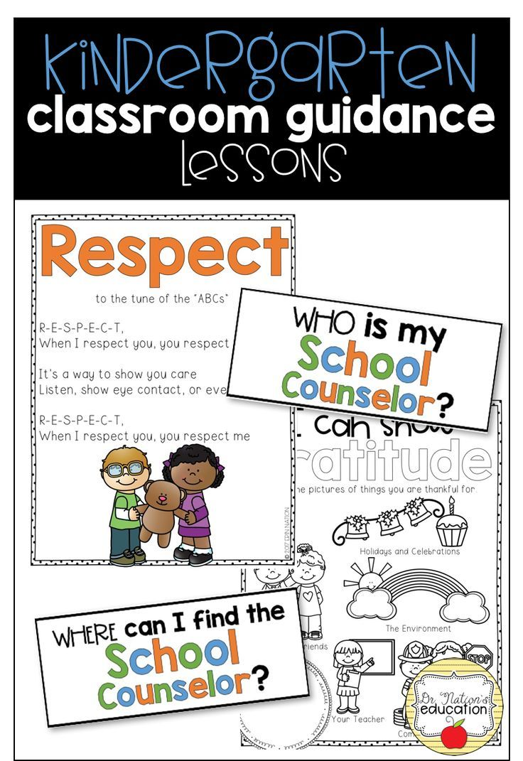 Kindergarteners Learn Respect Responsibility Self Discipline And More In This Year Guidance Lessons School Counseling Lessons Character Education Activities