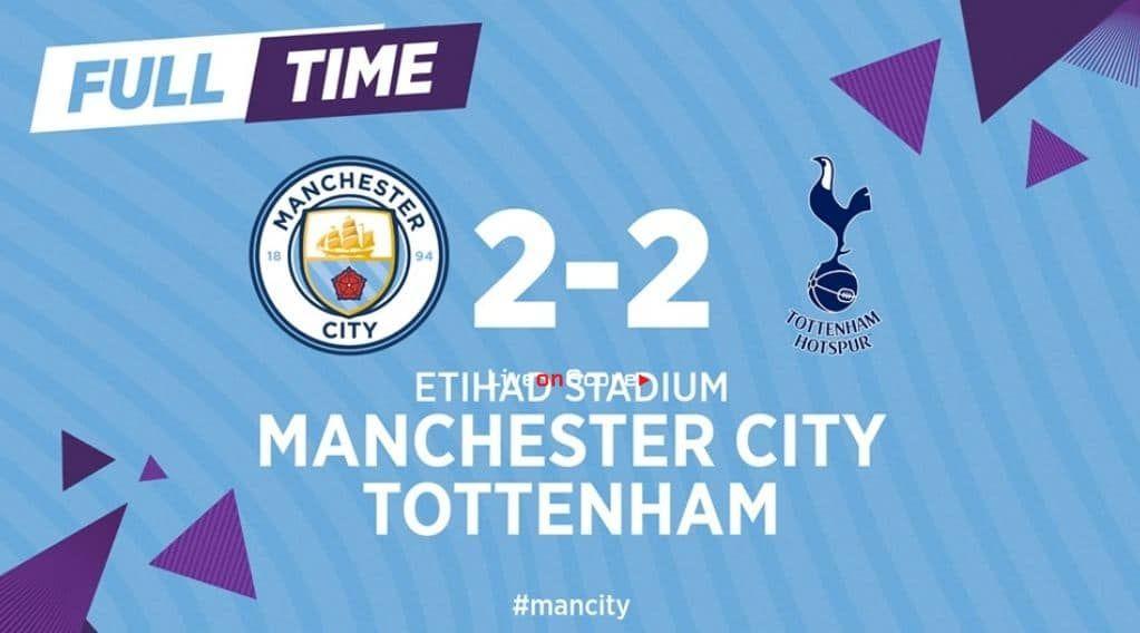 Manchester City 2 2 Tottenham Hotspur Full Highlight Video Premier League Allsportsnews Football Highlightvideos P Manchester City Manchester Tottenham