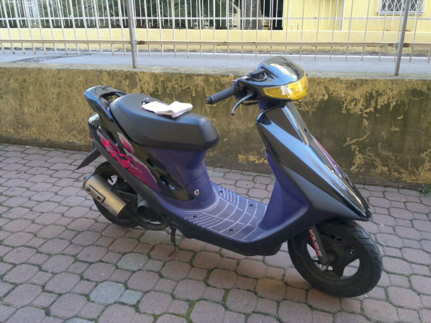 Honda ZX Dio