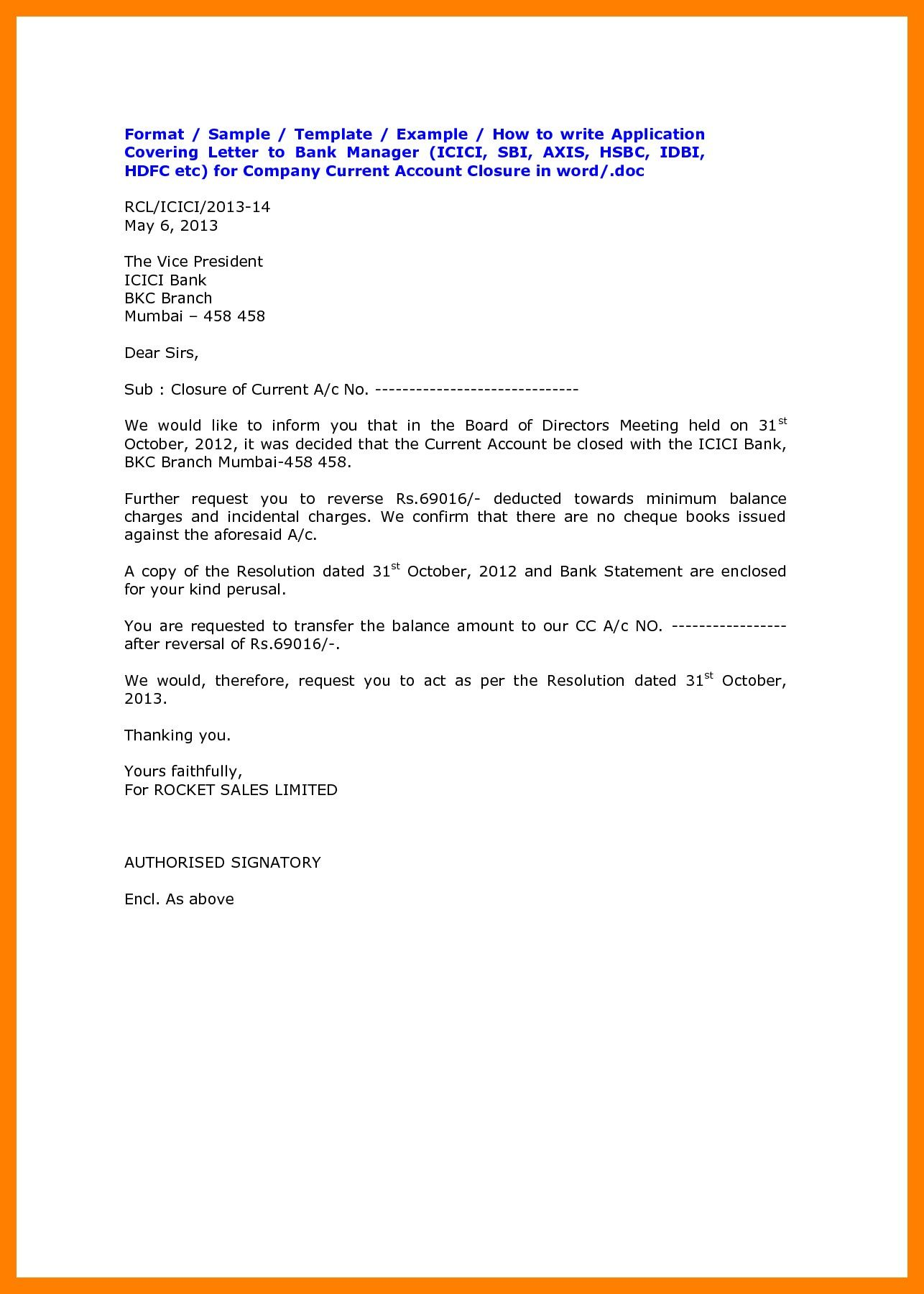 bank confirmation letter format