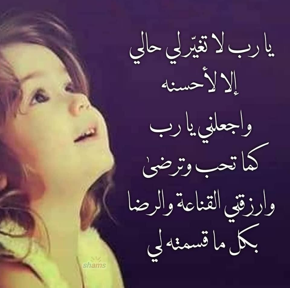 Pin By Azhar Alkenany On صور Arabic Quotes Arabic Calligraphy Arabic