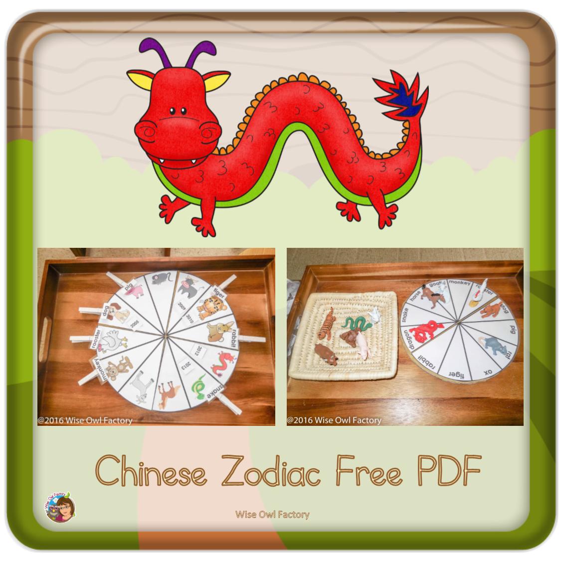 Chinese Zodiac Free Printable Activities
