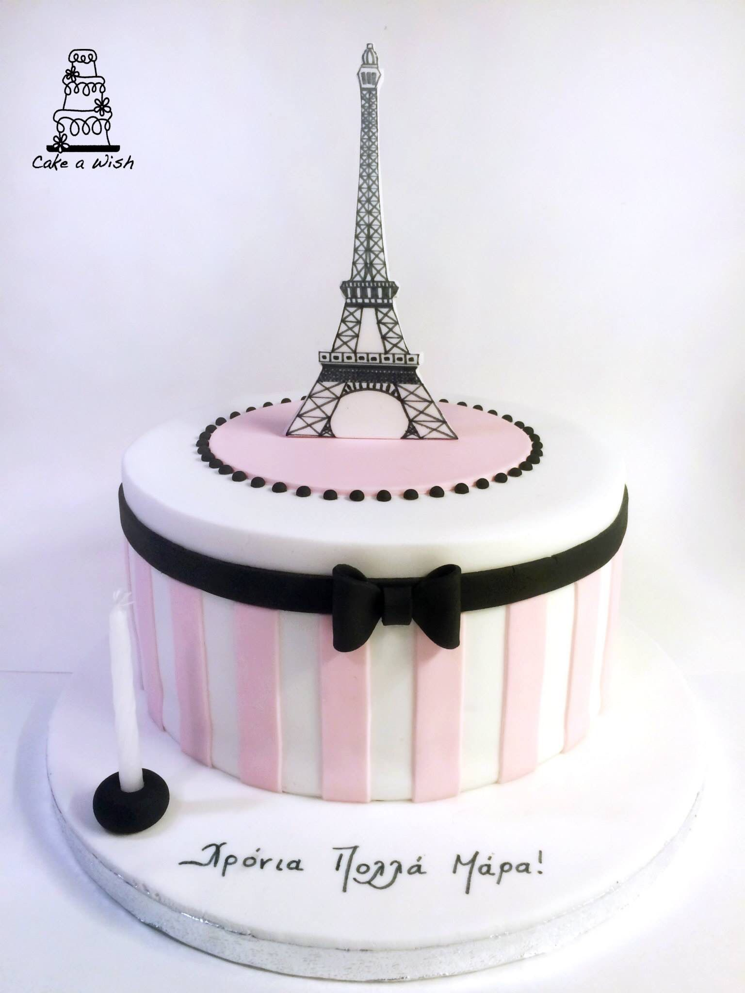 Astonishing Eiffel Tower With Images Paris Birthday Cakes Paris Cakes Funny Birthday Cards Online Alyptdamsfinfo