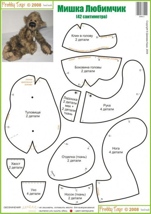 free bear pattern template | Мишутки.Зайки . Слоники.и т. д ...