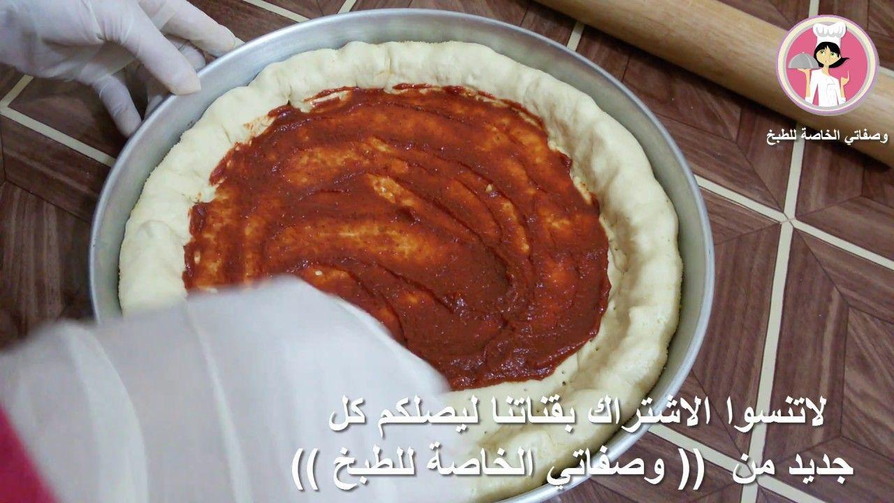 صلصة البيتزا الإيطالية سهلة التحضير في أقل من دقيقة Pizza Sauce الحل Recipes Food Desserts