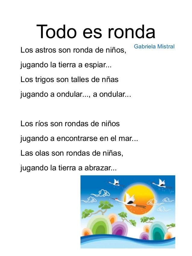Poemas Para Niños De Primaria Education Rhymes Dual Language