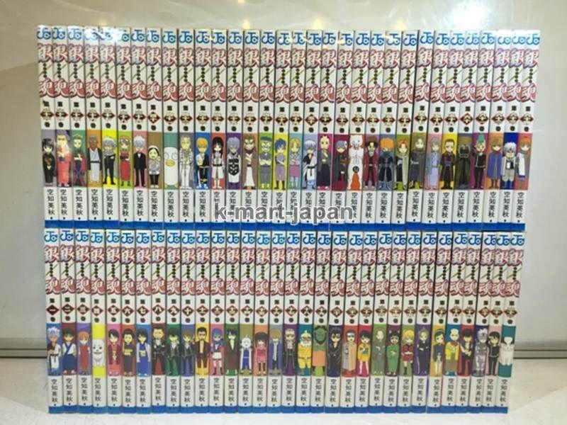 e384f25d12125 Details about GinTama / Silver Soul vol.1-76 Comic Set Hideaki ...