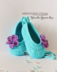#593 Zapatitos de Bebe a Crochet ♡