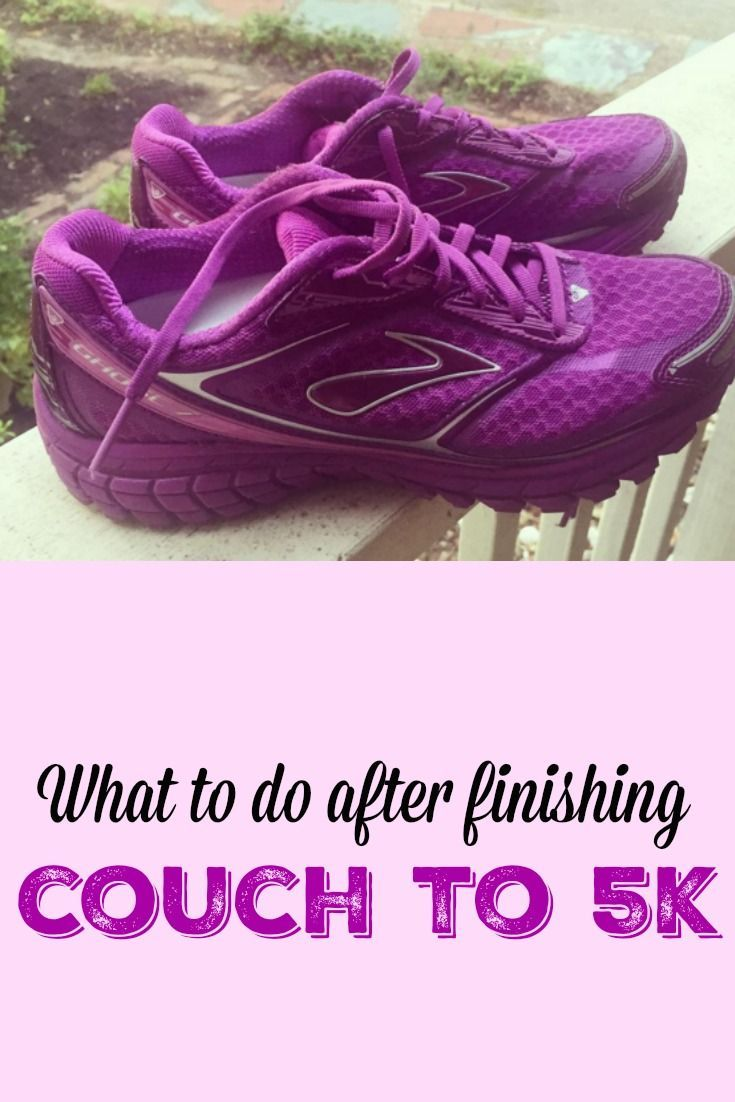 Here's exactly what to do after you finish Couch to 5k!