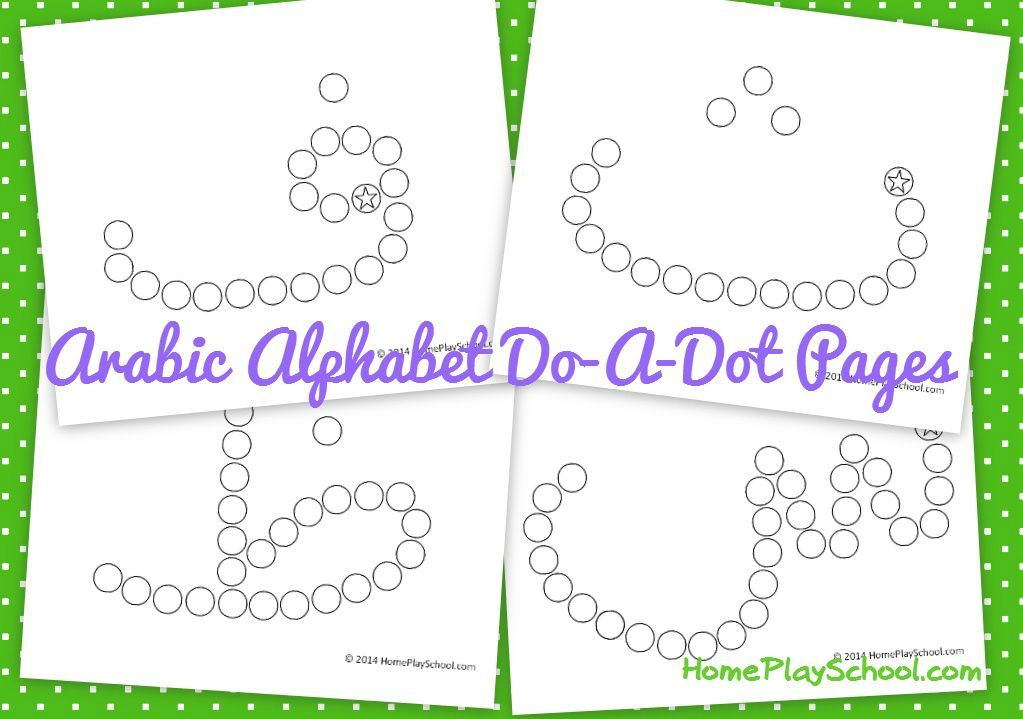 arabic alphabet do a dot pages to a free printable by includes the. Black Bedroom Furniture Sets. Home Design Ideas