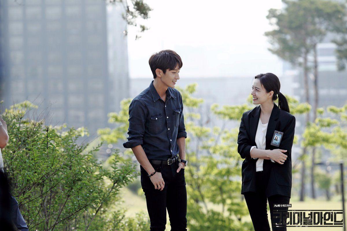 อีจุนกิ มุนแชวอน