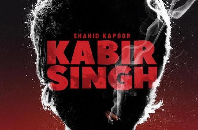 Watch Kabir Singh official Teaser starring Shahid Kapoor a