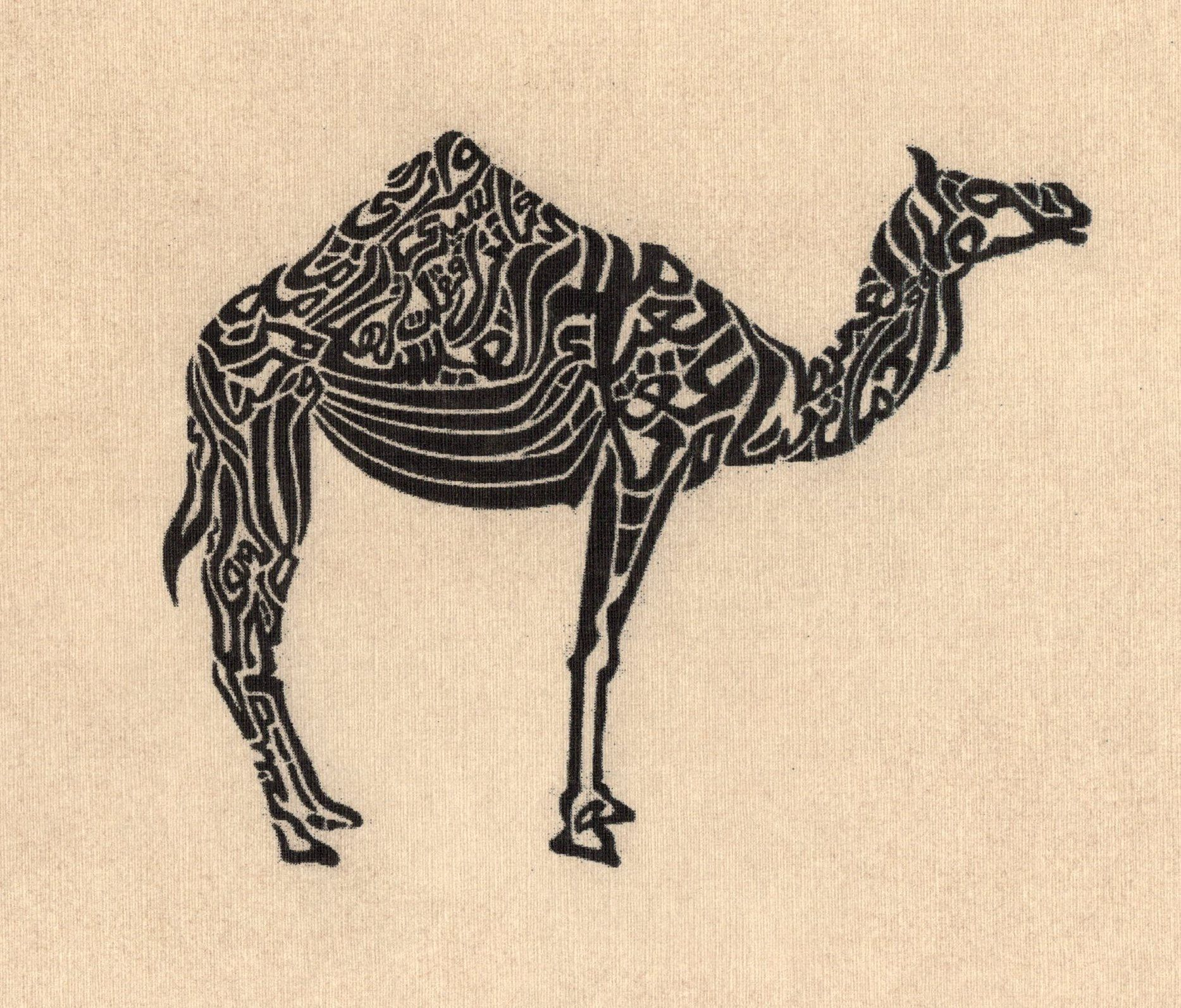 Islamic Art Calligraphy Animals