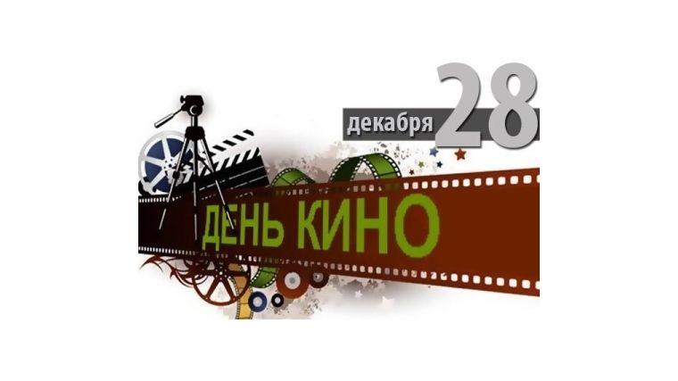 Красивые подарки, картинки международный день кино 28 декабря