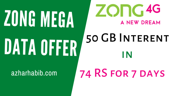 Zong Mega Data Offer 2020 Zong Pakistan Zonginternetpackages Zongmegadataoffer In 2020 Data Internet Packages Internet Usage