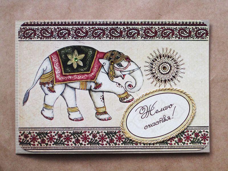 Как из индии отправить открытку