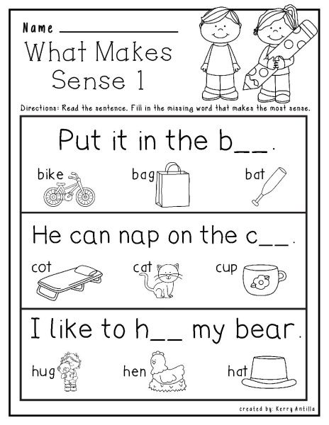 Reading Strategy Worksheets Reading Strategies, Rhyming Words, Guided  Reading Groups