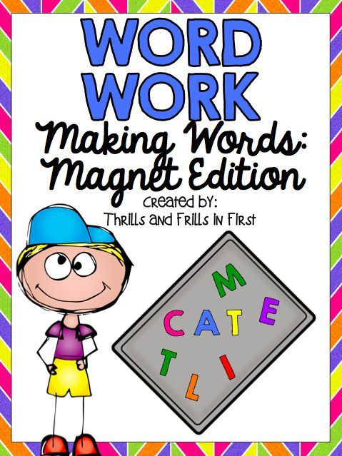 Word Work FREEBIE (use with magnetic letters)