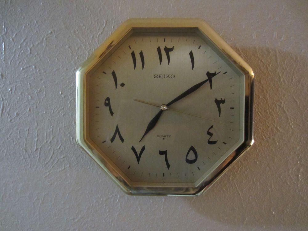 Vintage Seiko Quartz Wall Clock Gold Accent Octagon