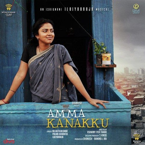 Amma Kanakku Tamil Mp3 Songs Free Download Starmusiq Download Link