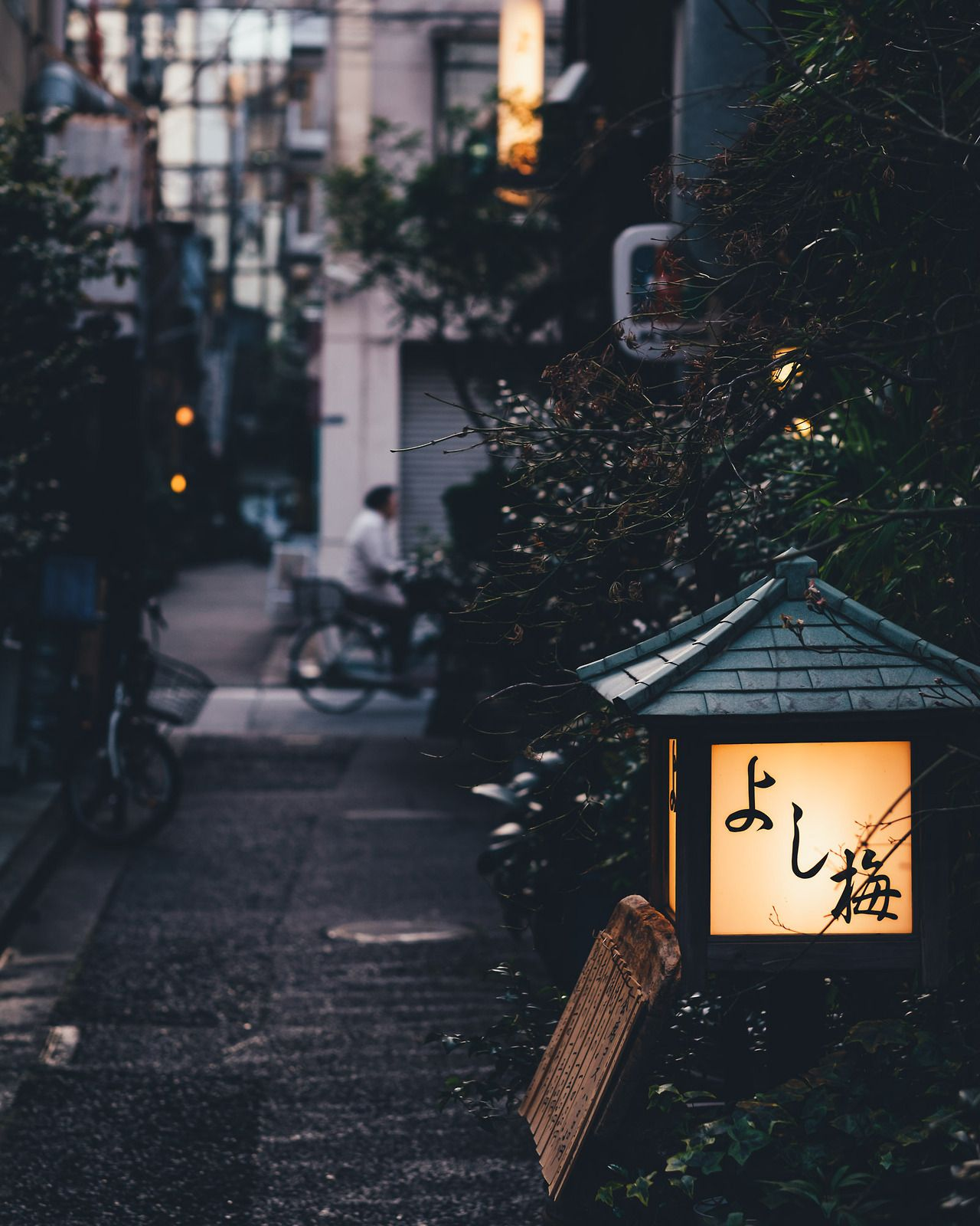 Everyday Life In Tokyo Iphone Wallpaper Japan Aesthetic Japan