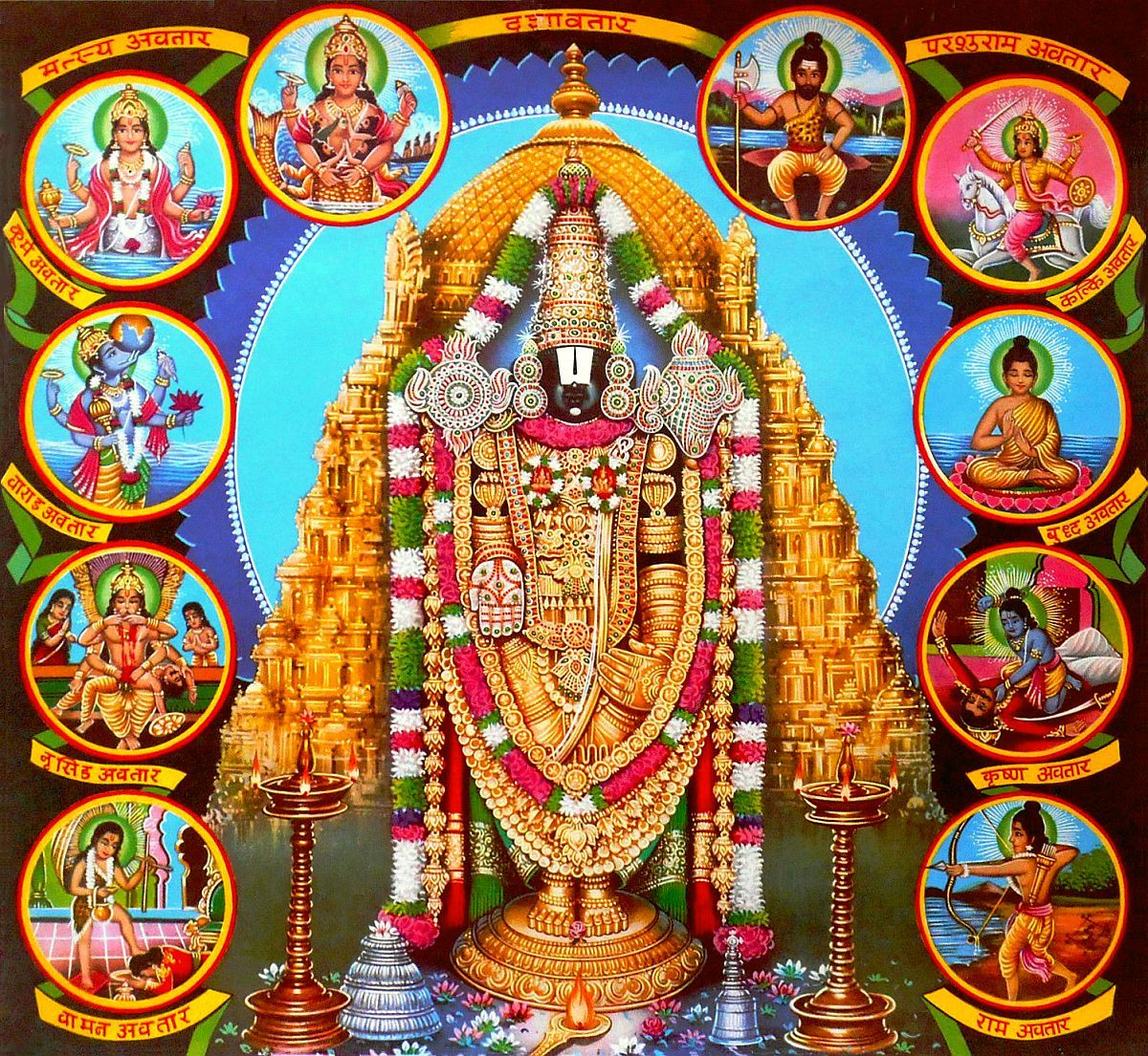 Balaji and Dashavatar | New Ganesha | Lord vishnu wallpapers