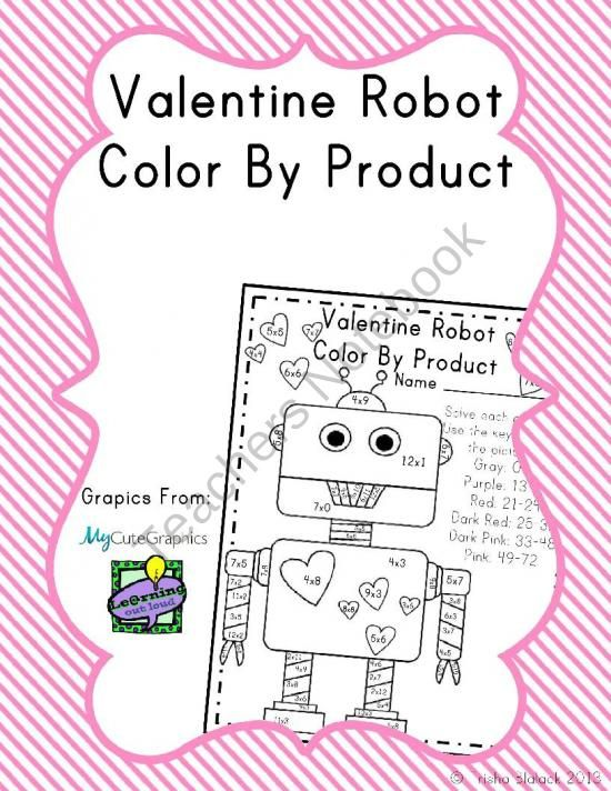Valentine Robot Color by Multiplication Product product from TrishaB ...