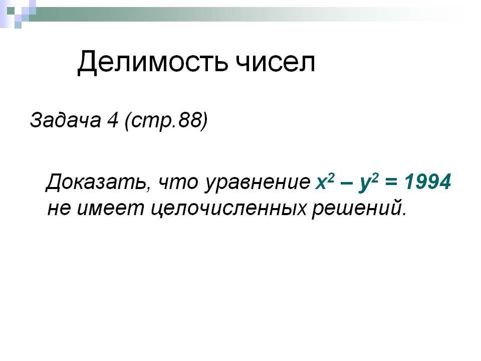 Русский язык 2 класс в.п канакина в.г горецкий сочинение